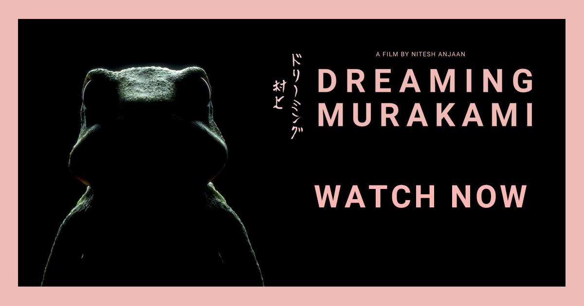 Dreaming Murakami - 48-hour Free Global Streaming Premiere